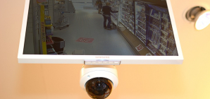 Vidéo surveillance : assurez la sécurité de votre bâtiment !